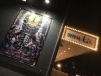 劇団☆新感線『髑髏城の七人』season月<下弦の月>を観てきたざっくり感想文まとめ