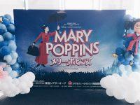 ハッピーハッピーミュージカル『メリー・ポピンズ』感想ざっくりまとめ